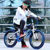 兒童變速自行車山地車7歲-14歲學生越野賽車男孩子單車QM『櫻花小屋』