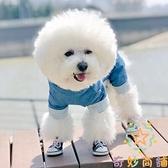 防水雨鞋不掉小狗狗鞋子腳套寵物小型中型犬【奇妙商鋪】
