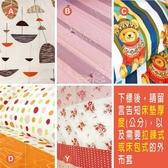 【外布套】雙人/ 乳膠床墊/記憶/薄床墊專用外布套【D1】100%精梳棉 - 訂作 - 溫馨時刻1/3