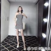歐美夜店性感夏季新款露肩甜美簡約個性肩帶抹胸包臀連衣裙短裙      橙子精品