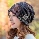 花朵帽子女秋冬包頭帽