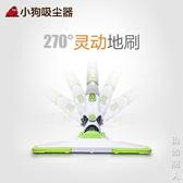 吸塵器家用小型迷你便攜掌上型多用地毯除蟎推桿吸塵機D-521 NMS220v陽光好物