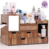嘉蘭紫丁大號化妝品收納盒桌面木制抽屜式梳妝臺化妝盒口紅置物架『小淇嚴選』