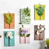 好康推薦立體仿真花藝植物墻上裝飾品創意家居客廳餐廳臥室墻面壁飾壁掛件