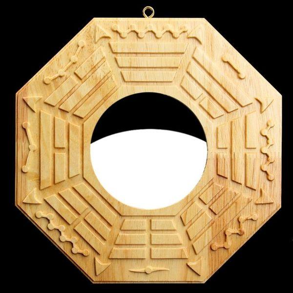 開光桃木八卦鏡八卦鏡凸鏡掛件八卦凹鏡擺件
