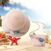 兒童帽子 女夏防曬帽子 公主沙灘帽 遮陽帽 女童草帽 降價兩天