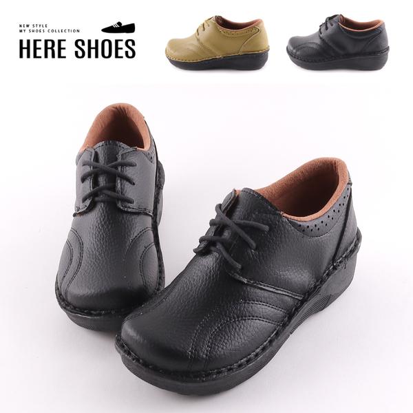 [Here Shoes]零碼36 38 休閒鞋-MIT台灣製 皮質鞋面 舒適厚底4cm 純色簡約 休閒皮鞋-KBP-003