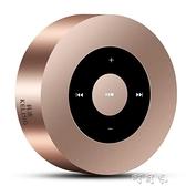 線藍芽音箱連手機通用直插蘋果音響車載戶外大音量 【快速出貨】