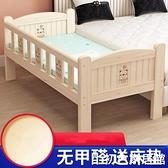 床擴寬神器 簡易折疊臥室加寬床邊拼接床半邊床擴展板加寬床增寬