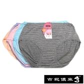 【吉妮儂來】舒適中腰加大尺碼平口褲12 件組(隨機取色XL-XXL) 13407