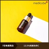 MEDICUBE/全能透亮精萃