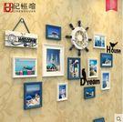 實木照片牆貼紙歐式地中海組合相框牆掛牆客廳掛相片牆