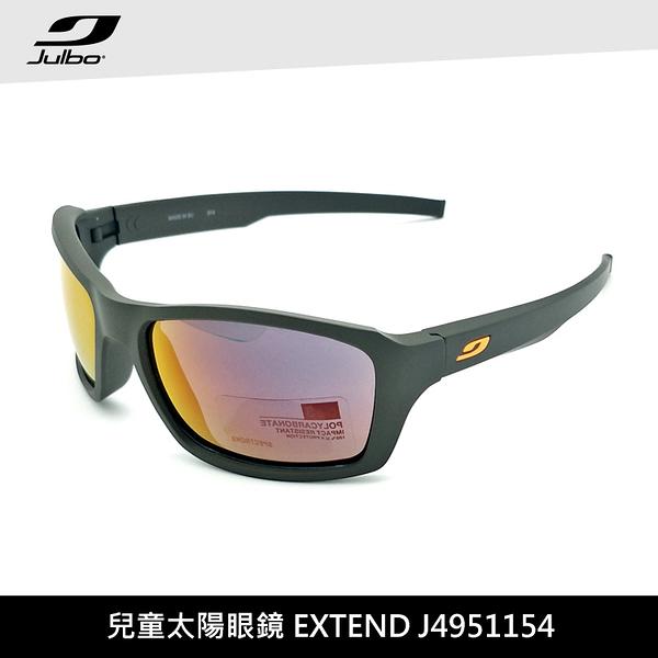 Julbo 兒童太陽眼鏡 EXTEND J4951154 / 城市綠洲 (太陽眼鏡、墨鏡、抗uv)