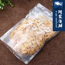 日本原裝-油炸大蒜片(300g/包)ガー...