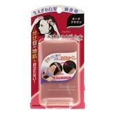 日本柳屋 YANAGIYA 雅娜蒂 白髮遮瑕粉餅-黑褐色
