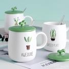 馬克杯 創意卡通可愛陶瓷水杯喝茶潮流男女家用馬克杯牛奶咖啡杯子帶蓋勺 開春特惠