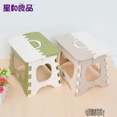 塑料可折疊凳子 浴室小板凳兒童成人戶外便攜式折疊凳 交換禮物