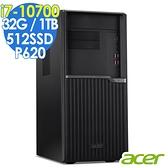 【現貨】ACER VM6670G 繪圖商用電腦 i7-10700/P620 2G/32G/512SSD+1T/W10P/Veriton M