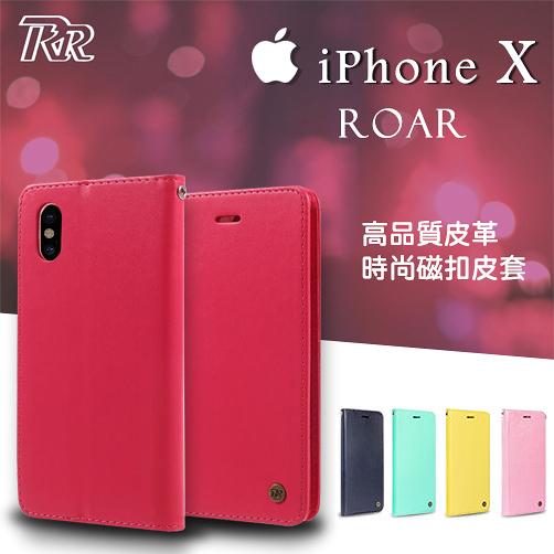 蘋果 IPhone X 韓國 Roar 單色磁吸手機皮套 帆布系列 插卡設計 站立支架 TPU軟殼 悠遊卡 鈔票