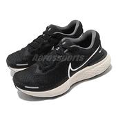 Nike 慢跑鞋 Wmns ZoomX Invincible Run FK 黑白 黑 白 路跑 女鞋 【ACS】 CT2229-001