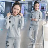 秋季2018新款女時尚韓版冬天學生寬鬆休閒服衛衣運動兩件套裝潮春 依凡卡時尚