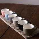 馬克杯 6組北歐簡約陶瓷濃縮意式特濃咖啡杯小號100ml花茶杯子餐廳茶杯小c推薦