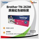 Brother TN-263M 紅色碳粉匣 TN-263M