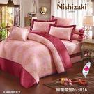 Nishizaki絢爛燦金~~七件式床罩組~~雙人加大(6*6.2尺)