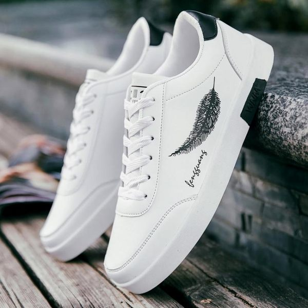 春季男鞋跑步潮鞋工作運動休閒鞋防水皮鞋韓版板鞋旅游白鞋子  遇見生活