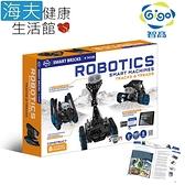 【海夫健康生活館】Gigo智高 智能互動機器人 履帶編程裝置(7412-CN)