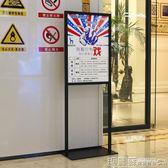 廣告牌 雙面KT板展架引導牌展示架海報宣傳廣告架子商場立式鐵質立牌igo  瑪麗蘇