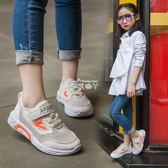 男童網面兒童透氣防滑女童網鞋中大童運動鞋休閒鞋子 俏腳丫