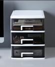 桌面收納盒 辦公桌面收納盒透明小抽屜式收納櫃學生書桌上文具雜物整理儲物箱 JD寶貝計畫