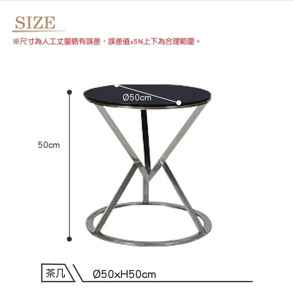 【C.L居家生活館】Y706-2 洽談茶几(50cm)/圓桌/不鏽鋼桌/洽談桌
