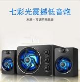 無線藍芽耳罩 SADA D-209 無線藍芽音箱 重低音音響 家用音響 音響 家用音響播放器 木質音響 3C公社