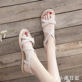 2019夏季新款百搭平底涼鞋女仙女風ins潮配裙子穿的鞋子百搭女 aj11893『小美日記』