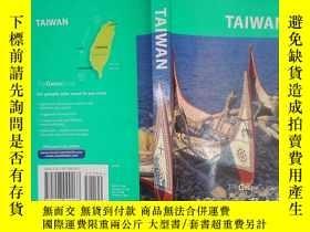二手書博民逛書店Michelin罕見Green Guide Taiwan(詳見圖