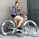 變速死飛自行車男單車公路賽車雙碟剎充氣胎實心胎成人學生女熒光 潮流衣舍