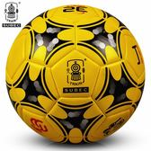 足球 5號成人4號中小學生3號兒童幼兒園PU訓練比賽耐磨 優惠三天