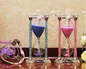 水晶沙漏計時器30/60分鐘時間擺件