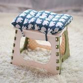 家用時尚加厚椅子塑料便攜戶外兒童馬扎創意幼兒園迷你摺疊凳ATF 美好生活居家館