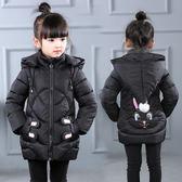 女童外套 新款冬裝中大童加厚外套兒童棉襖寶寶中長款羽絨棉服 好康免運