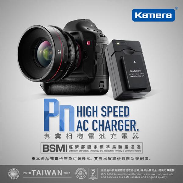 佳美能@攝彩@佳能 Canon LP-E6 副廠充電器 LPE6 全新 保固一年 70D 5DII 60D 5D3