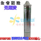 H300濾心濱特爾公司貨Everpure適用 QL3-H300 / QL2-H300《有保固及雷射標籤》