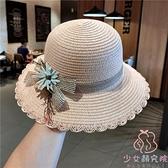花朵草帽夏季沙灘帽韓版可折疊防曬遮陽帽太陽帽【少女顏究院】