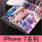 【萌萌噠】iPhone 7 / 7 Plus 男女高配款 蠶絲紋可愛彩繪側翻皮套 可磁扣插卡支架 附掛繩