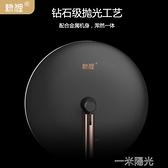 化妝鏡台式led燈智慧美妝梳妝桌面便攜摺疊金屬機身鏡子帶燈 一米陽光