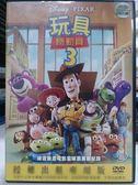 挖寶二手片-P05-095-正版DVD*動畫【玩具總動員3】-皮克斯