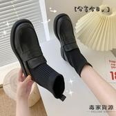 鞋子女秋冬百搭短靴單靴馬丁襪靴瘦瘦靴【毒家貨源】