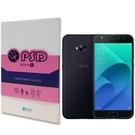 【默肯國際】PSD ASUS ZenFone4 Selfie Pro  ZD552KL 非滿版 9H 疏油 疏水 抗刮 鋼化玻璃螢幕保貼